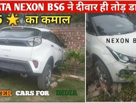 Tata Nexon (5-Star) Rams Into A Brick Wall, Suffers Almost No Damage - VIDEO