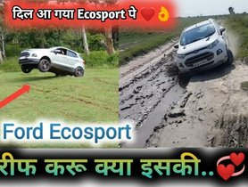 Watch Ford EcoSport Showing Off Its Off-road Capabilities