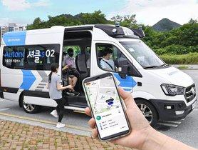 Hyundai Motor to Pilot Autonomous 'RoboShuttle' Service
