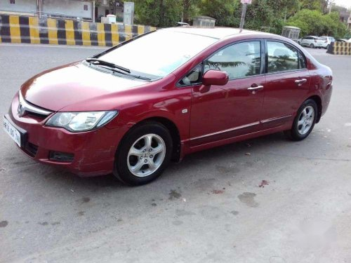 2007 Honda Civic for sale at low price