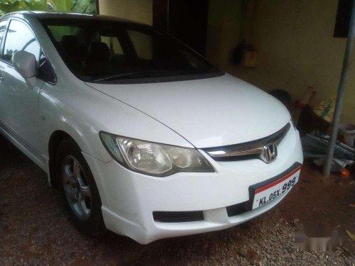 Used 2006 Civic  for sale in Thiruvananthapuram