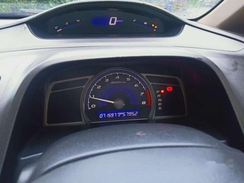 Used 2007 Civic  for sale in Mumbai