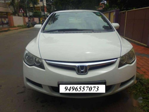 Used 2007 Civic  for sale in Thiruvananthapuram