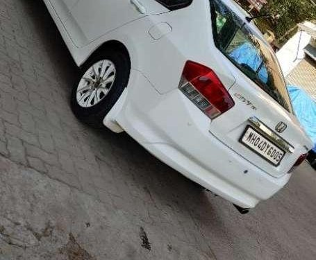 Used Honda City 1.5 S MT for sale