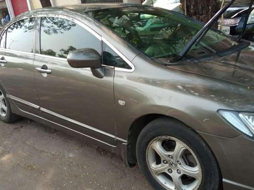 Used 2007 Civic  for sale in Kalamb