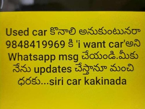 Maruti Suzuki Wagon R LXI, 2012, CNG & Hybrids MT for sale in Kakinada