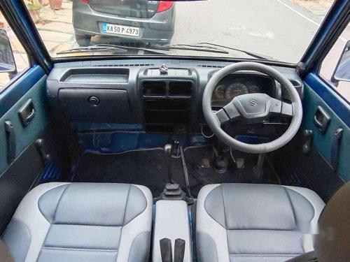 Maruti Suzuki Omni 5 STR BS-III, 2005 MT for sale in Nagar