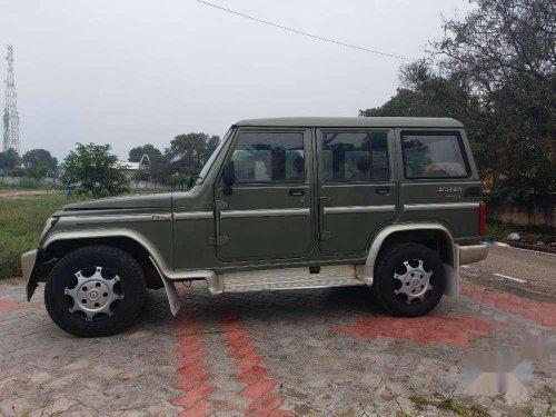Used 2007 Bolero SLX  for sale in Madurai