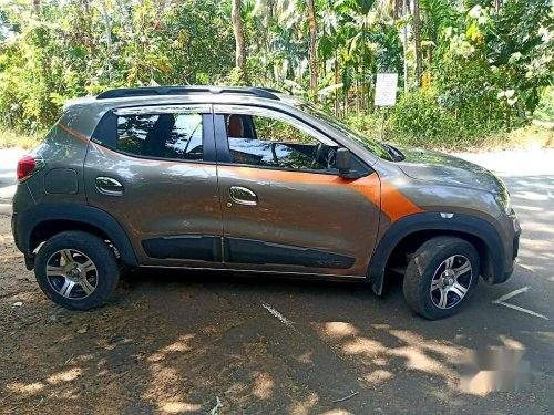 Used 2015 Renault Kwid RXT Optional MT for sale in Kollam