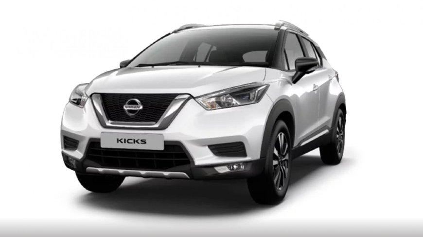 2019 Nissan Kicks Pearl White